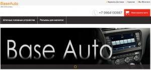 base-auto.com