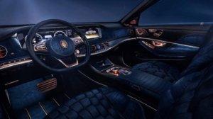 салон Mercedes-Maybach S600