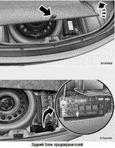 Предохранители и реле Chrysler 300C