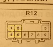 Подключение камеры заднего вида к штатной магнитоле Hyundai IX35